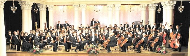 Orchestra Sinfonica Nazionale Ucraina