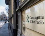 """La Compagnia di San Paolo presenta il bando """"Social & Smart Housing 2018"""""""